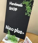 Nico plus+ ハンドメイド布雑貨のお店