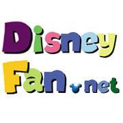 Disneyfan.net│親子で楽しむTDR