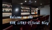 祇園Bar Liens〜リアン〜公式ブログ