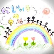 虹色の夢を追いかけて。〜世界一周編〜