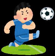 「サッカー文化フォーラム」夢追い人さんのプロフィール