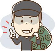 防犯対策をしっかりして泥棒からお家を守る方法