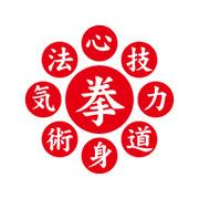 日本拳法 競技人口倍増加計画!!