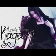 鏡[Kagami] from Lunatic Venusさんのプロフィール