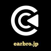 www.earbro.jp スタッフブログ