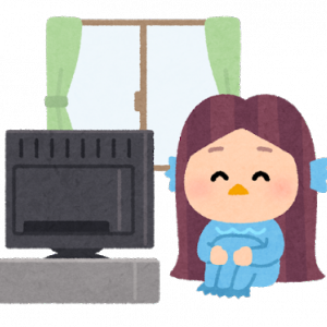 テレビ見たよ