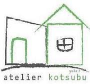 atelier kotsubu / アトリエ小粒