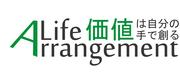 人生あれんじめんと  -Life Arrangement-
