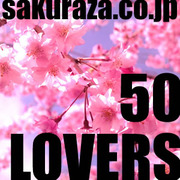 50 LOVERS