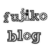 藤子(fujiko)ブログ