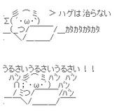 M-034で自宅育毛 〜アラフォーAGA治療記〜
