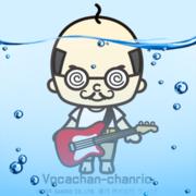 聴こえる!VOCALO-CHANNEL