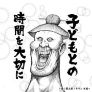 怠け女のマタニティ→育児日記