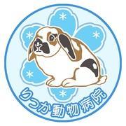 りっか動物病院ー広島県福山市の動物病院