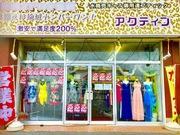 ドレスショップアクティブ新商品情報