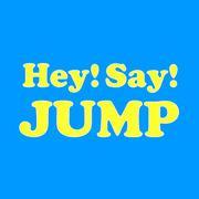 Hey!Say!JUMP情報&まとめ