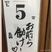 28歳OLドルヲタ、100万円貯める!