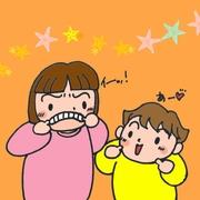 今日もいい加減に〜5歳差姉妹の育児日誌〜