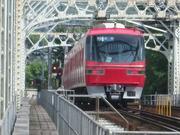 ぐっさんの鉄道館のブログ。鉄道中心です