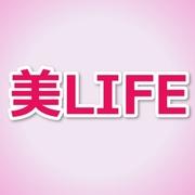 美LIFE