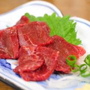 熊本の馬刺しはうまかばい!綺麗で美味しい桜肉日記