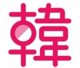 Misswife(韓国エンタメサイト)