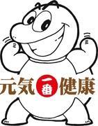 39元気1番健康女子社員の奮闘記