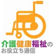 otakiyamaさんのプロフィール