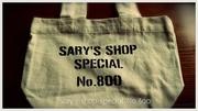 Sary's Shop Special No.800