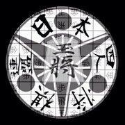 一般社団法人日本四人将棋連盟