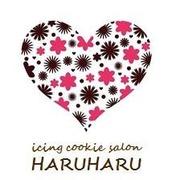 徳島 HARUHARU アイシングクッキー デコカップケーキ