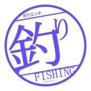釣り動画サイト「釣りエンタ」