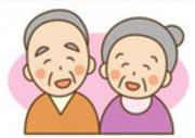 岡山ホームサービス(便利屋・ごみ屋敷片付けなど)