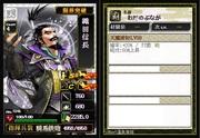 戦国IXA覇ブログ