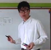 和泉塾ブログ(旧・診断士2次試験をマンガで授業!)