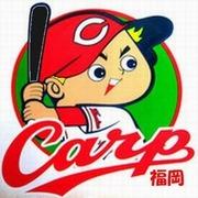 福岡カープ(草野球チーム)のブログ