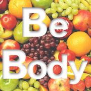 Be Body!美容と健康に関する食べ物情報ブログ