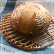 パン工房くろーばーのひとりごと