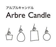 Arbre Candle