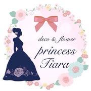 大津市 湖西 お稽古サロン princess tiara