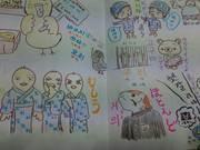 韓国チョアへ♥〜杏☆の韓国語勉強ブログ〜