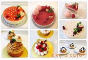 eimy's cafe+