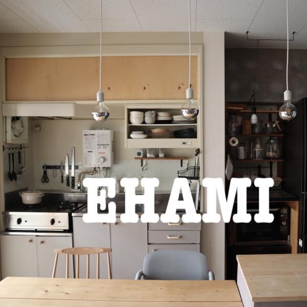 EHAMI(えはみ)さんのプロフィール