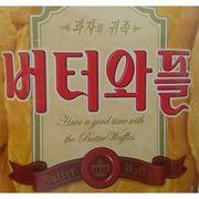 韓国大好きOLのコスメとダイエットの日記