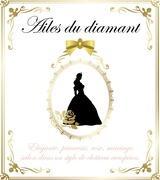 ヨーロピアンエレガントなサロン Ailes du diamant