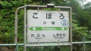 札幌に住んでいるわたしのぶろぐ