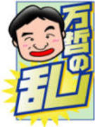 asakiさんのプロフィール