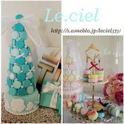 Leciel(ルシエル)