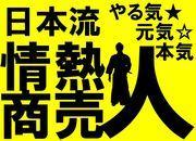 コンビニ研究家 田矢信二さんのプロフィール