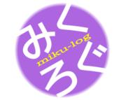 刀剣乱舞 実践ブログ「みくろぐ!」